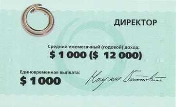 фото орифлейм чеки